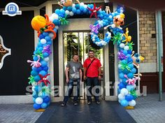 The Very Best Balloon Blog: Here are a few of my favorite 2011 Qualatex Group Facebook photographs! Balloon Pillars, Balloon Arch, Balloons, Under The Sea Theme, Under The Sea Party, Balloon Decorations, Birthday Decorations, Balloon Ideas, 1st Birthday Themes