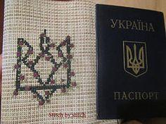 Обкладинка для паспорта з вінілової канви
