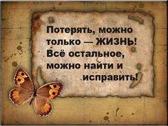 Время идти спать...  Приятных снов, земляне) . • ° #мудрость #знания #жизнь