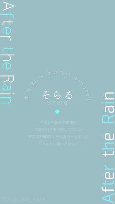 Cool Wallpaper, Iphone Wallpaper, Craft Quotes, Manga Art, Vocaloid, Art Pictures, Good Music, My Idol, Rain