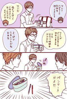 They got fooled by Hagita.