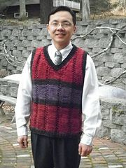 Ravelry: Super Chunky Seeded Column Vest pattern by Minh Han