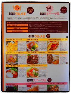 神柱ピクニック2013 2010年に始まり、今や神ピク名物となった丸田商店×カレー倶楽部ルウのコラボランチBOX 第4弾