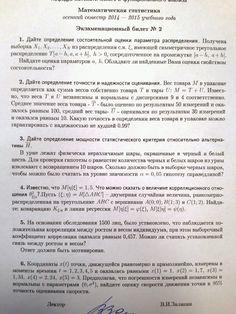 Как решать иррациональные уравнения с корнем ЕГЭ математика  Помощь в выполнении домашних заданий контрольных работ Ассоциация репетиторов Москвы Подготовка к ГИА