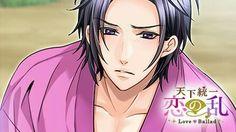 He looks like a kicked puppy… Voltage Games, Samurai Love Ballad Party, Voltage Inc, Romance Novels, Party Games, Console, Digital Art, Fan Art, Games