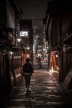 Geisha Nights, Kyoto, Japan