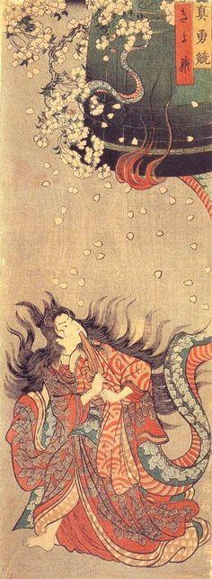 月岡芳年Tsukioka Yoshitoshi 安珍・清姫伝説(あんちんきよひめでんせつ)Anchin-Kiyohime Legendとは、紀州道成寺にまつわる伝説のこと。思いを寄せた僧の安珍に裏切られた少女の清姫が激怒のあまり蛇に変化し、道成寺で鐘ごと安珍を焼き殺すことを内容としている。