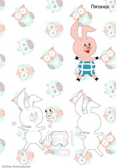 Оранжевый шарик - товары для творчества Clip Art Pictures, Mobiles, Paper Piecing, Kids And Parenting, Snoopy, Felt, Kids Rugs, Toys, Quiet Books