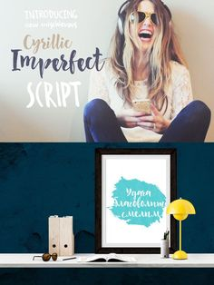 Imperfect Cyrillic and Latin Script. Script Fonts. $15.00
