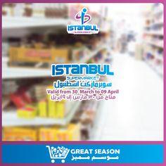 Stay tuned as #IstanbulSupermarket will be having a new season of greatness! ترقبوا معنا موسماً مميزاً آخر من #سوبرماركت اسطنبول #Offer #offers #offering #discount #sale #orderNow #sales #cheap #buy #shopping #free #dubai #sharjah #uae #عرض #تسويق #تسوق #سوق #عروض #الامارات #الإمارات #دبي #الشارقة #الشارقه #اماراتي #عجمان
