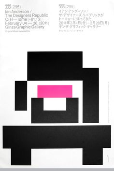 Ian Anderson / The Designers Republic poster by Blanka