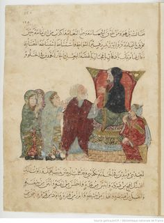Folio 125 Recto: maqama 40. Abu Zayd before the Kadi