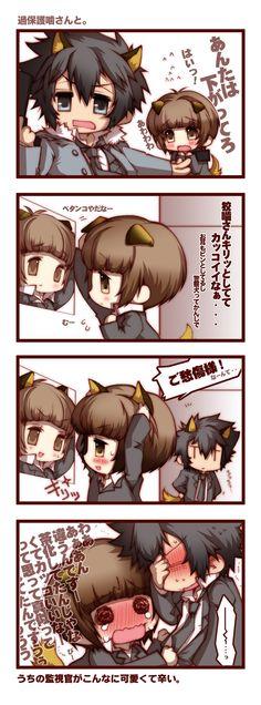 Akane and Shinya