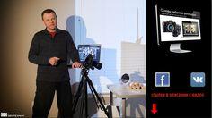 Натюрморт с одним источником света и настройка камер Fujifilm X серии.