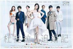 http://engsub1.com/568-still-lala-ep-27-eng-sub-chinese-dramas-2.html