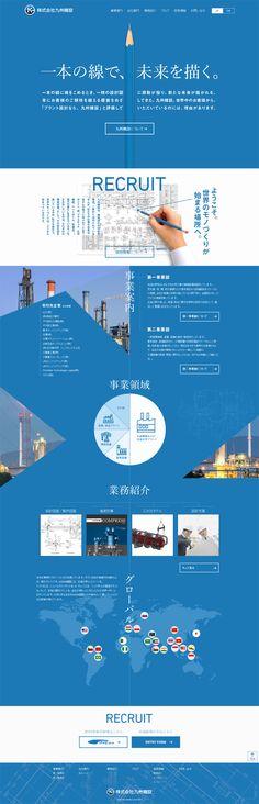 株式会社九州建設