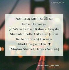 Prophet Muhammad Quotes, Imam Ali Quotes, Hadith Quotes, Allah Quotes, Beautiful Islamic Quotes, Islamic Inspirational Quotes, Islamic Qoutes, Islamic Dua, Islamic Status