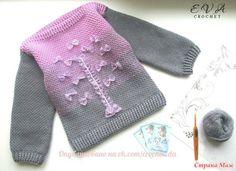 """Всем привет! Начинаем сказочный свитерок """"Fairy"""" (крючком), автор EvA Crochet. Оригинал тут http://www.stranamam.ru/  Опрос проходил тут http://www.stranamam.ru/ желающих много."""