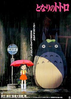 Japanese Movie Poster: My Neighbor Totoro. Studio Ghibli. 1988
