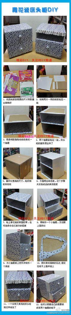 【青花瓷床头柜DIY】它只是一个用旧纸盒和一双巧手制作出来的哟~