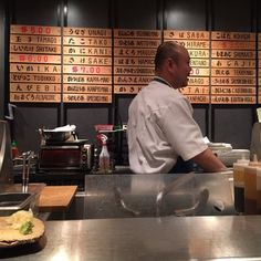 japanese restaurant host stand - Google Search Noodle Bar, Restaurant, Japanese, Spaces, Google Search, Japanese Language, Restaurants, Dining Rooms