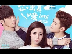 New Chinese Romantic Love movie 2019 - chinese comedy love movies Romantic Love Movies, Best Romantic Comedies, Big Dipper, New Wife, New Chinese, Secret Love, Movies 2019, Webtoon, Comedy