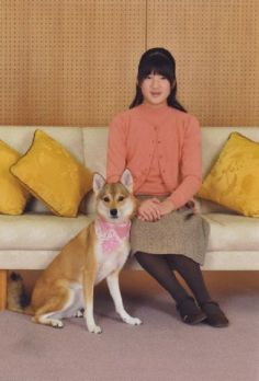 Japan's Princess Aiko, the only child of Crown Prince Naruhito and Crown Princess Masako, smiles at her residence of Togu Palace in Tokyo 17.11.13. Aiko turns 12 on December 1