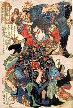 from Suikoden by Kuniyoshi Utagawa 歌川国芳 水滸伝 王定六 活閃婆