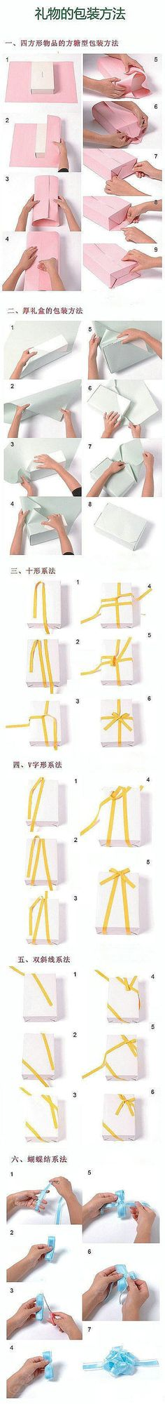 the correct way to wrap your presents -  Japanese way!