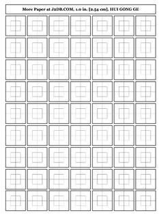 Japanese hiragana and katakana cheat sheet printable PDF