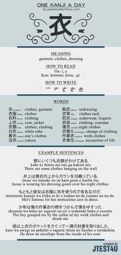 Learn one Kanji a day with infographic - 走 (sou): http://japanesetest4you.com/learn-one-kanji-a-day-with-infographic-%e8%b5%b0-sou/