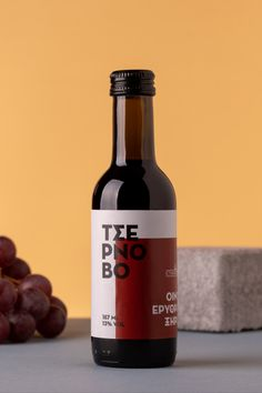 The bottle design for Tsernovo is accessible and modern. The bold black typeface represents the logo of the brand, with each label utlizing a rich champagne color for whites, and a vivid crimson to denote a red blend. By not cluttering the label, Tsernovo's striking minimalism makes a strong case for eye-catching wine designs. Mini Wine Bottles, Wine Bottle Labels, Wine Design, Bottle Design, Old Names, Creativity And Innovation, Label Templates, Champagne Color, Product Label