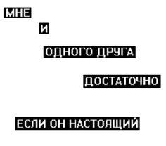 картинки наклейки для аватана