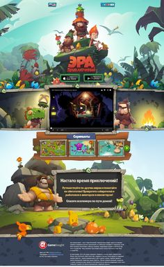 King of the hill game design Game Ui Design, Site Design, App Design, Webdesign Inspiration, Web Inspiration, Gui Interface, Interface Design, Game Art, Design Digital