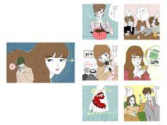 Manako Kuroneko illustrations