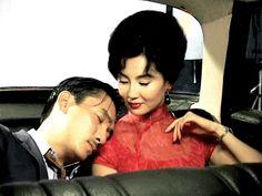 Outtake from 2046 (2004). Dir. Wong Kar-wai