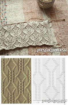 Beautiful knitting pattern