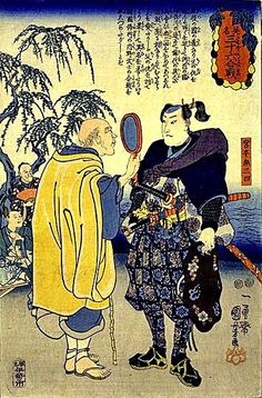 A woodblock print by ukiyo-e master Utagawa Kuniyoshi depicting famous rōnin Miyamoto Musashi having his fortune told.