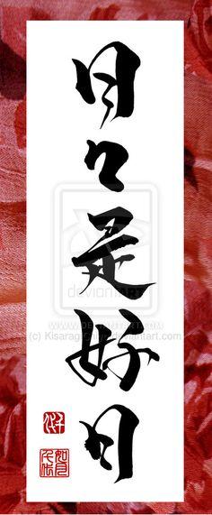 Zen Saying - Nichinichi Kore Koujitsu by KisaragiChiyo.deviantart.com on @deviantART