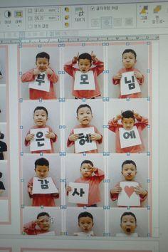 어린이집/ 유치원 어버이날 행사 : 부모님께 드리는 카드 만들기 : 네이버 블로그 Learn Korean, Beautiful Handmade Cards, Easter Party, Art Education, Classroom Decor, Sunday School, Kids Bedroom, Mother Day Gifts, Backdrops