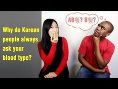 Why do Korean people always ask your blood type? - Ask Hyojin