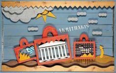 Teacher Education, Suitcases, Turin, Painters, Art For Kids, Greece, Artists, Fine Art, Wood