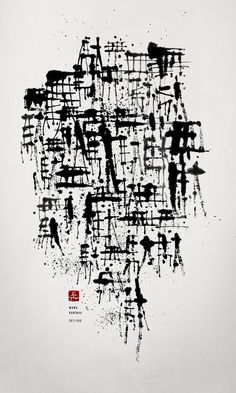 無駄 / muda : useless / Goroh tagawa Japanese Calligraphy, Calligraphy Art, Abstract Drawings, Abstract Wall Art, Graffiti Lettering, Korean Art, Zen Art, Ink Illustrations, Japan Art