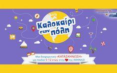 Το πιο «Θεϊκό» Summer Camp βρίσκεται στην Αθήνα! Mythical summer camp in Athens  Hellenic Cosmos