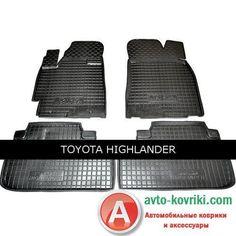 Резиновые коврики от Auto Gumm в салон для Toyota Hilender 2008