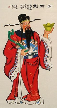 """literally: """"God of Wealth"""") is the Chinese god of prosperity worshipped in the Chinese indigenous religion and Taoism. He can be referred to as Zhao Gongming (Chao Kung-ming) or Bigan (Pi-kan). Chinese New Year Poster, Chinese Posters, New Years Poster, Chinese Prints, Chinese Art, Taoism, Buddhism, Folk Religion, Chinese Mythology"""