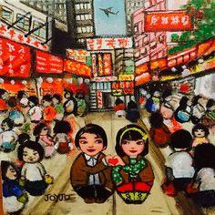 Mei+Kenji on the Streets of Hong Kong Artprint Hong Kong, Romantic, Culture, Adventure, Art Prints, Creative, Character, Design, Art Impressions