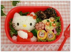 Today we take a look at some really cute and creative bento boxes! Japanese Food Art, Japanese Lunch Box, Food Art Bento, Kawaii Bento, Bento Box Lunch, Cute Food, Hello Kitty, Cooking, Bento Ideas
