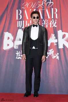 Fan Bing Bing, Rain, Park Shin Hye, Song Seung Hun, and more walk the Red Carpet at China's largest charity party