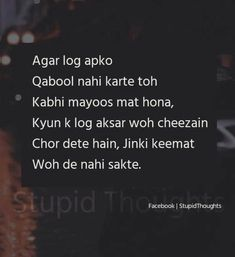 Agar log apko Qabool nahi karte toh Kabhi mayoos mat hona Kyun k log aksar woh cheezain Chor dete hai Jinki keemat Woh de nahi sakte Diary Quotes, Shyari Quotes, Alone Quotes, Hurt Quotes, Reality Quotes, Photo Quotes, Qoutes, Quotes About Hate, Love Quotes In Hindi